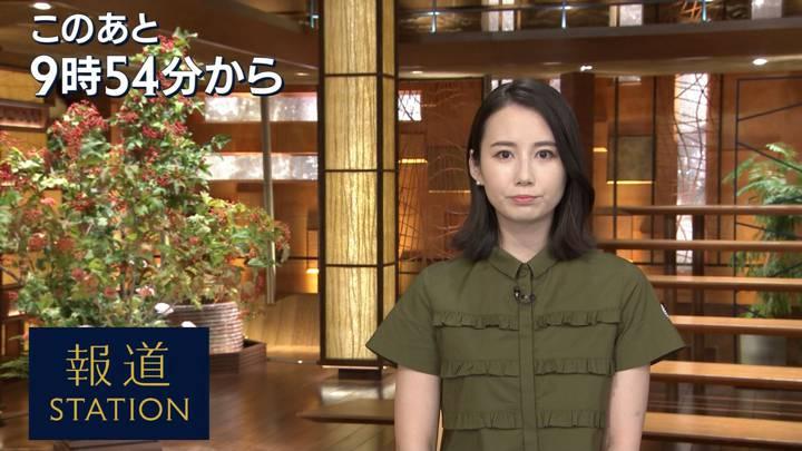 2020年09月18日森川夕貴の画像01枚目