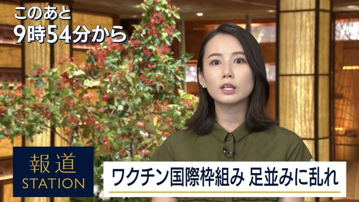 2020年09月18日森川夕貴の画像02枚目