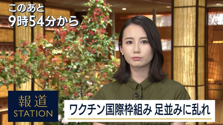 2020年09月18日森川夕貴の画像03枚目
