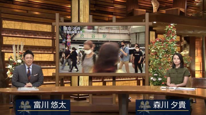 2020年09月18日森川夕貴の画像04枚目