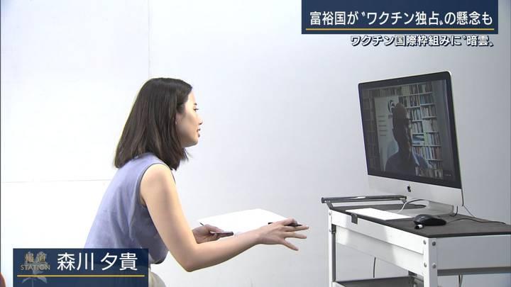 2020年09月18日森川夕貴の画像05枚目