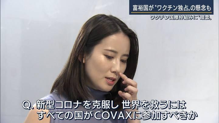 2020年09月18日森川夕貴の画像06枚目
