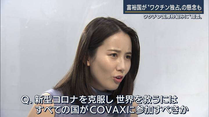2020年09月18日森川夕貴の画像09枚目