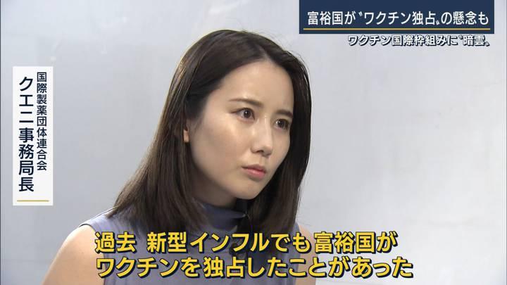 2020年09月18日森川夕貴の画像10枚目