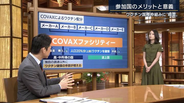 2020年09月18日森川夕貴の画像15枚目