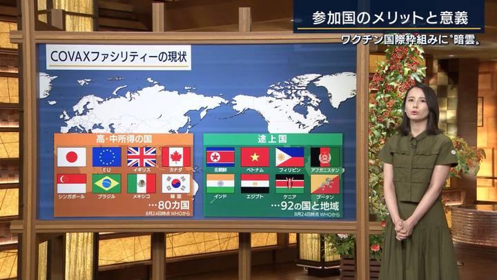 2020年09月18日森川夕貴の画像17枚目