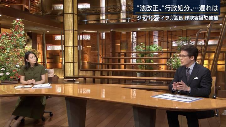 2020年09月18日森川夕貴の画像23枚目