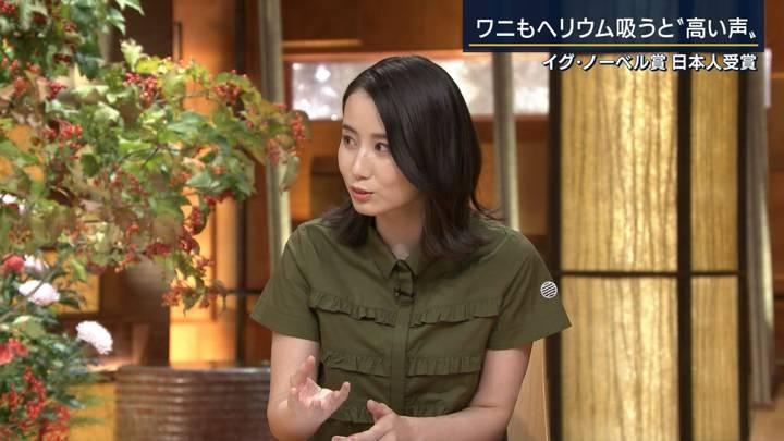 2020年09月18日森川夕貴の画像27枚目