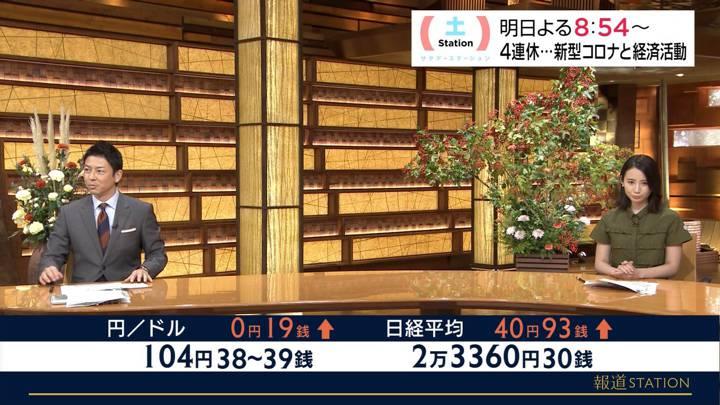 2020年09月18日森川夕貴の画像30枚目