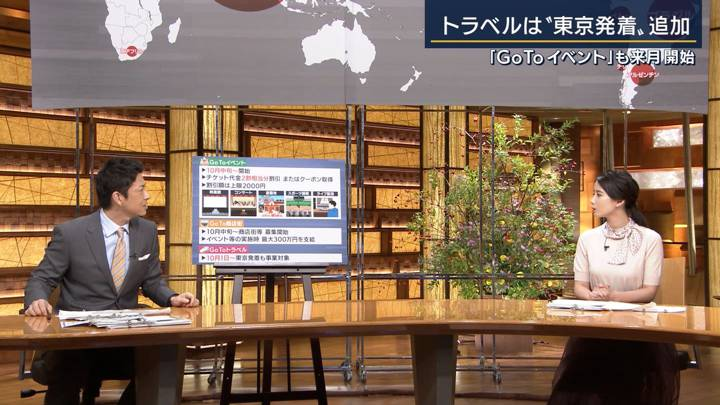2020年09月25日森川夕貴の画像06枚目