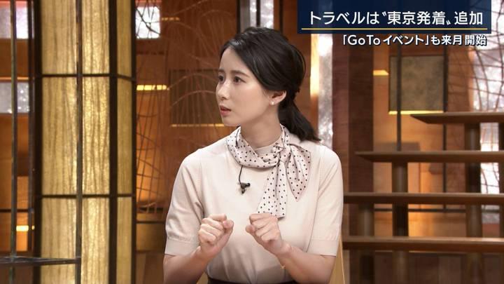 2020年09月25日森川夕貴の画像08枚目