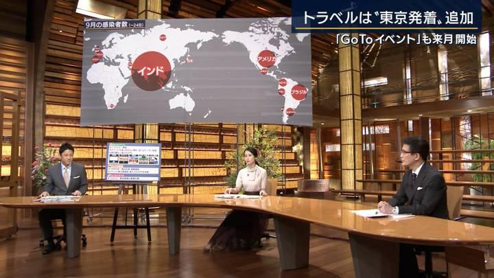 2020年09月25日森川夕貴の画像09枚目
