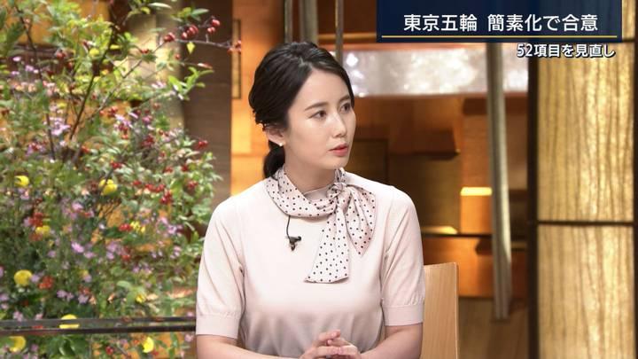 2020年09月25日森川夕貴の画像15枚目