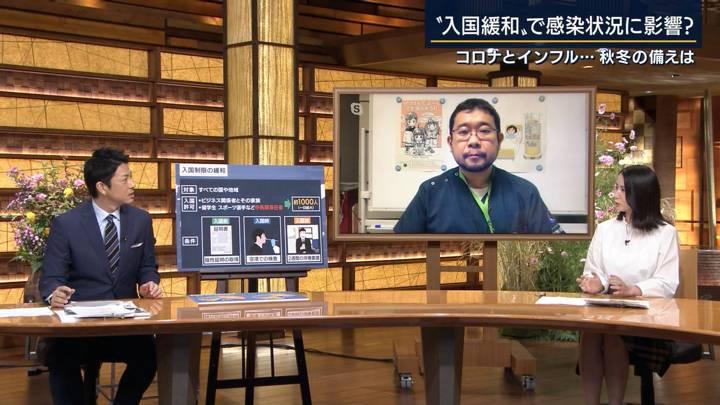 2020年10月01日森川夕貴の画像07枚目