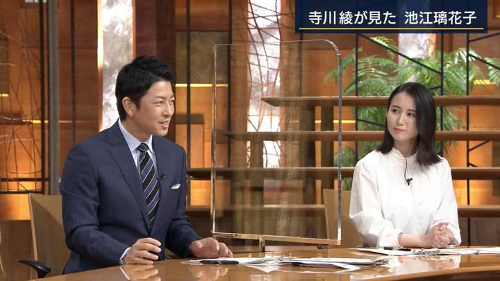 2020年10月01日森川夕貴の画像09枚目