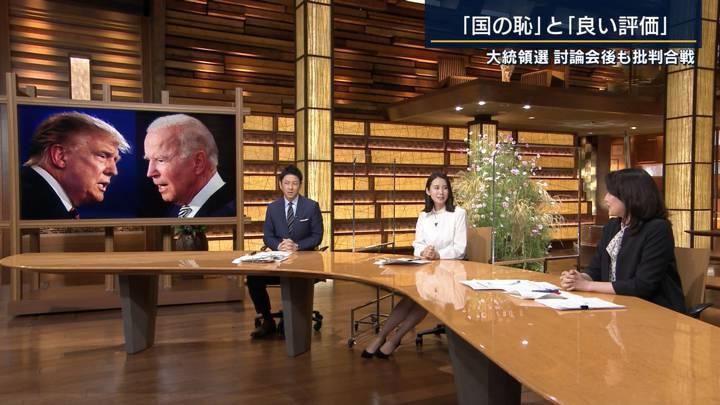 2020年10月01日森川夕貴の画像17枚目