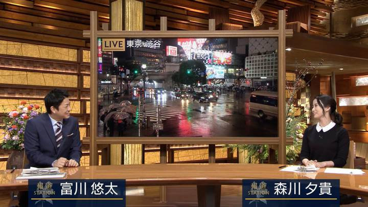 2020年10月08日森川夕貴の画像02枚目
