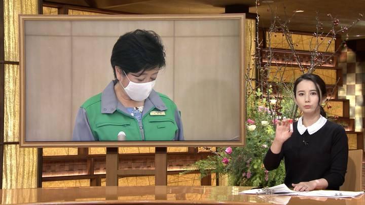 2020年10月08日森川夕貴の画像09枚目