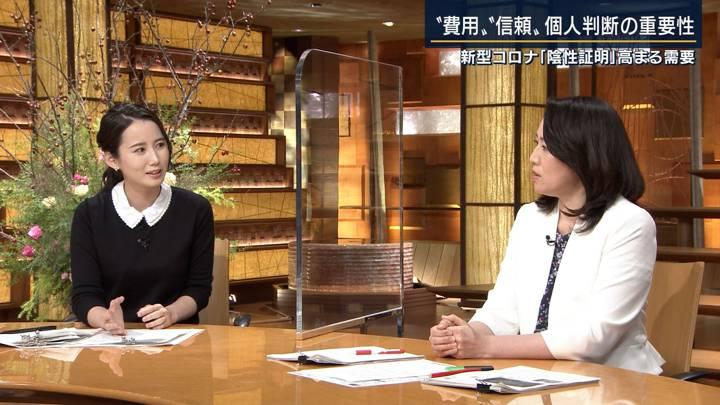 2020年10月08日森川夕貴の画像11枚目
