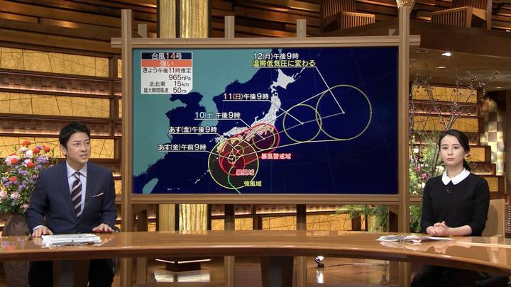 2020年10月08日森川夕貴の画像19枚目