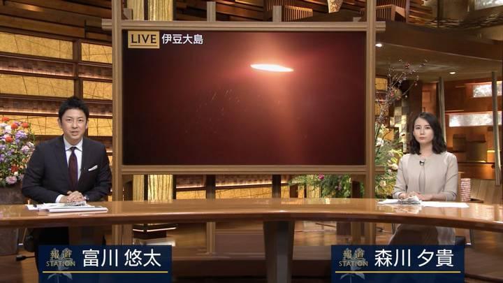 2020年10月09日森川夕貴の画像01枚目