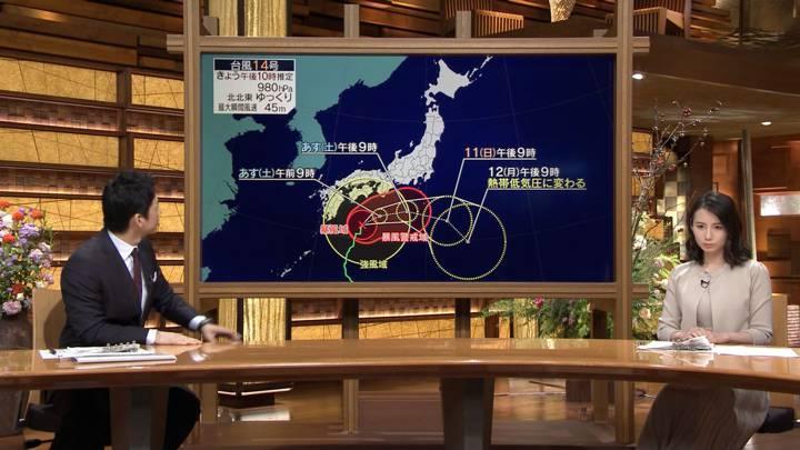 2020年10月09日森川夕貴の画像02枚目