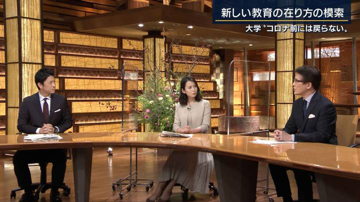 2020年10月09日森川夕貴の画像12枚目