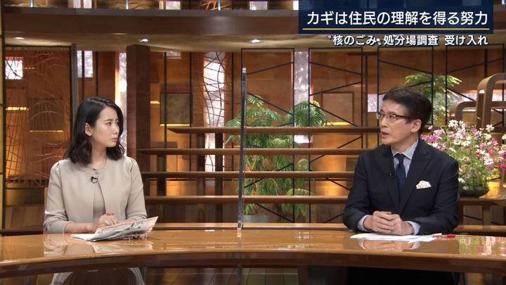 2020年10月09日森川夕貴の画像13枚目