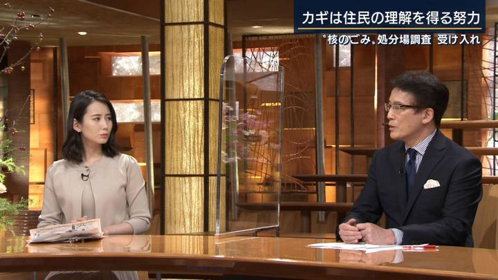 2020年10月09日森川夕貴の画像14枚目