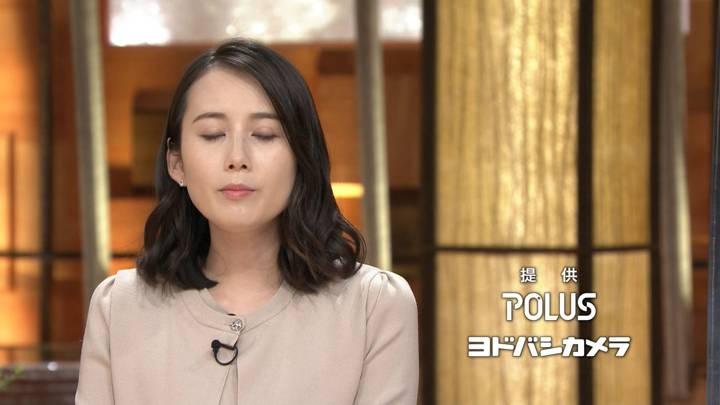 2020年10月09日森川夕貴の画像17枚目