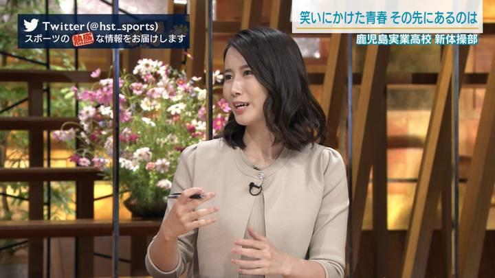 2020年10月09日森川夕貴の画像24枚目