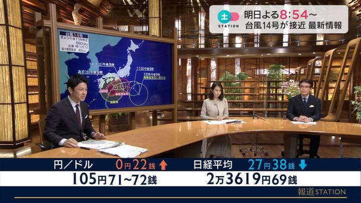 2020年10月09日森川夕貴の画像26枚目