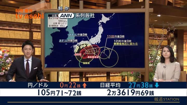 2020年10月09日森川夕貴の画像27枚目