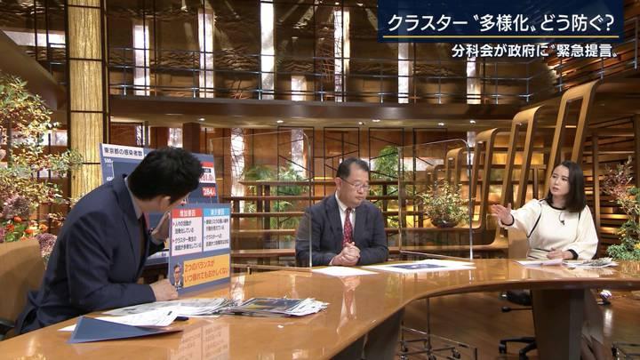 2020年10月15日森川夕貴の画像04枚目