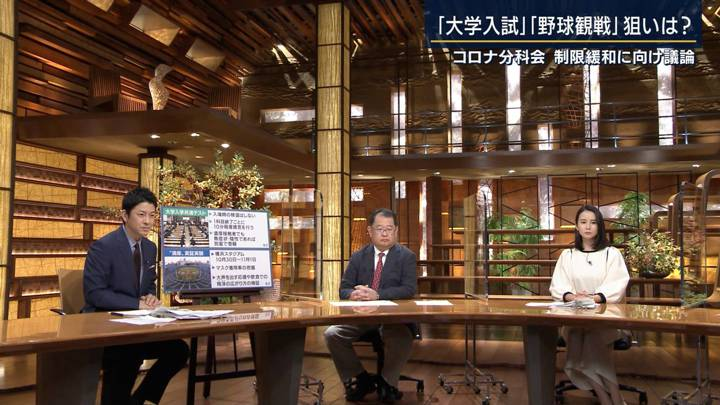 2020年10月15日森川夕貴の画像06枚目