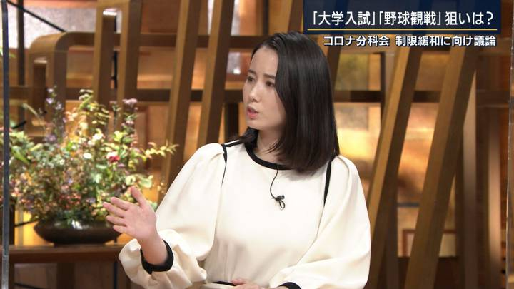 2020年10月15日森川夕貴の画像07枚目