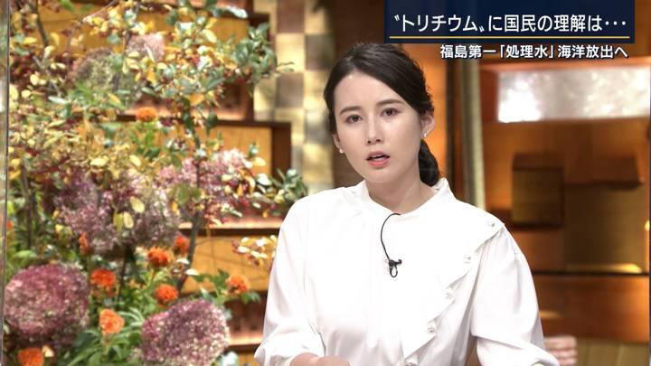 2020年10月16日森川夕貴の画像06枚目