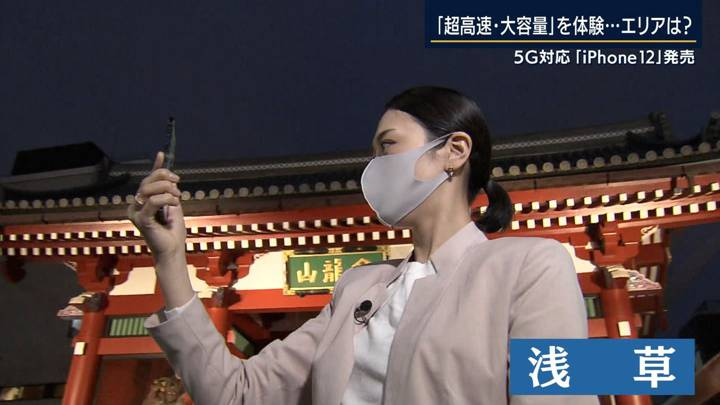 2020年10月23日森川夕貴の画像06枚目