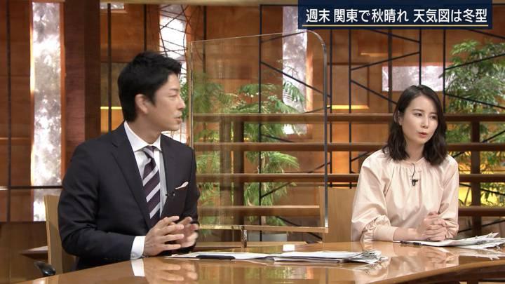 2020年10月23日森川夕貴の画像14枚目