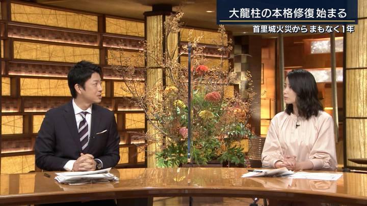 2020年10月23日森川夕貴の画像16枚目