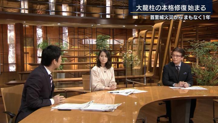 2020年10月23日森川夕貴の画像17枚目