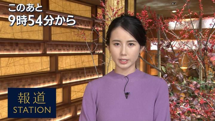 2020年10月29日森川夕貴の画像02枚目