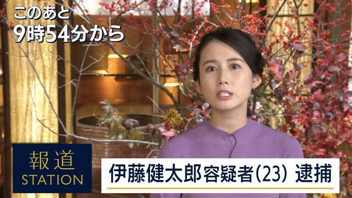 2020年10月29日森川夕貴の画像03枚目