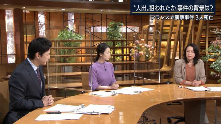 2020年10月29日森川夕貴の画像06枚目
