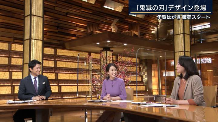 2020年10月29日森川夕貴の画像18枚目