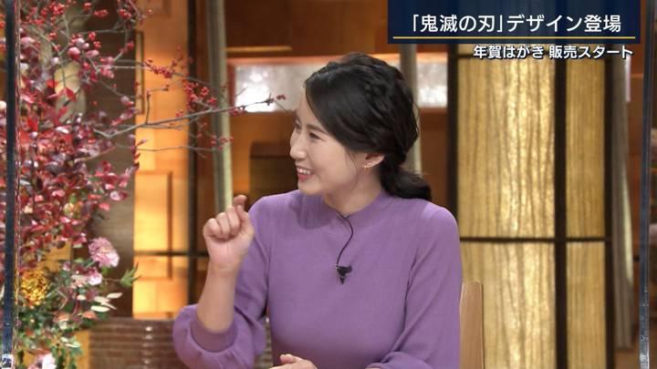 2020年10月29日森川夕貴の画像20枚目