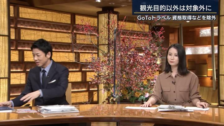 2020年10月30日森川夕貴の画像05枚目