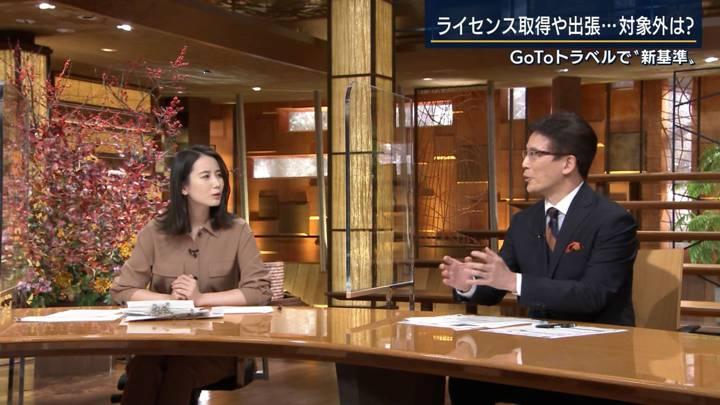 2020年10月30日森川夕貴の画像06枚目