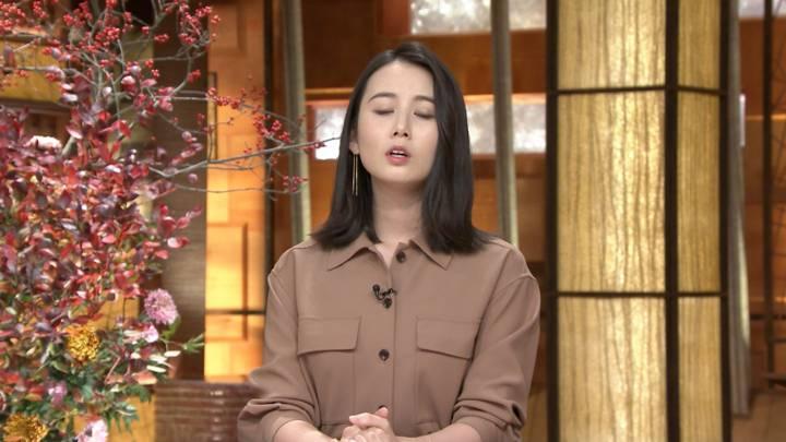 2020年10月30日森川夕貴の画像09枚目