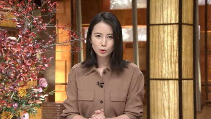 2020年10月30日森川夕貴の画像11枚目
